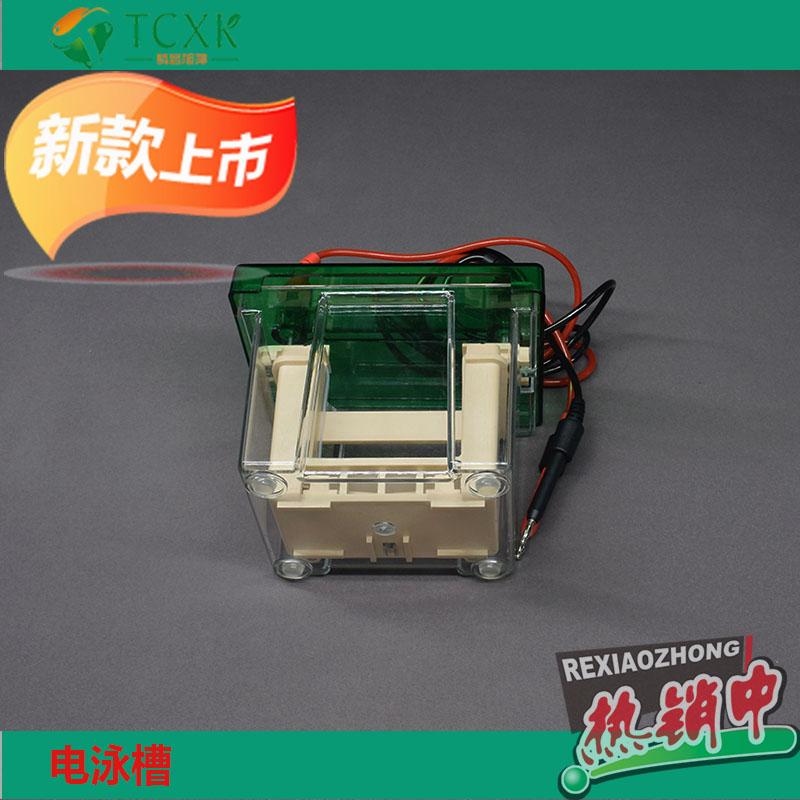 适用于雷竞技reybet款双垂直电泳槽-WB实验雷竞技手机版配件耗材