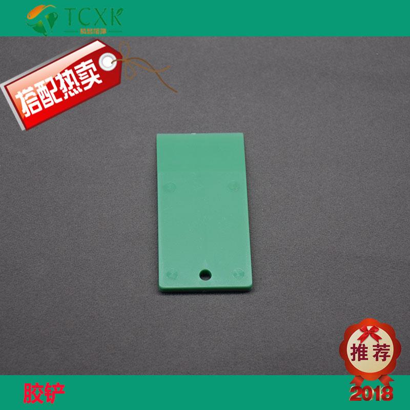 适用于美国雷竞技reybetbio-rad雷竞技手机版胶铲货号01013320